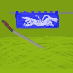 last samurai katana banner white tiger